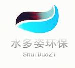 杭州水多姿环保科技有限公司