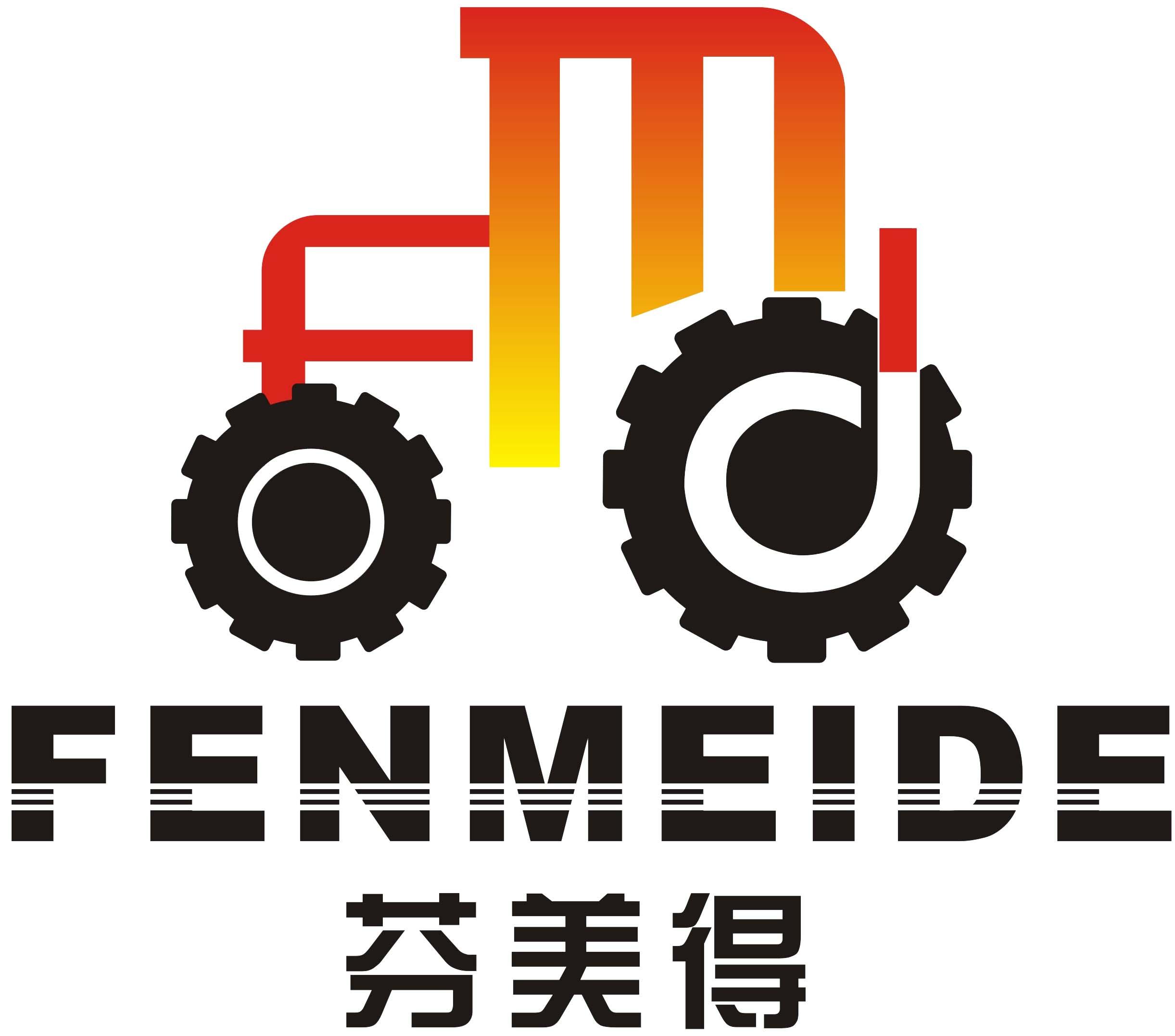 洛阳丰收农业机械装备有限公司