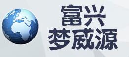 郑州梦威源商贸有限公司