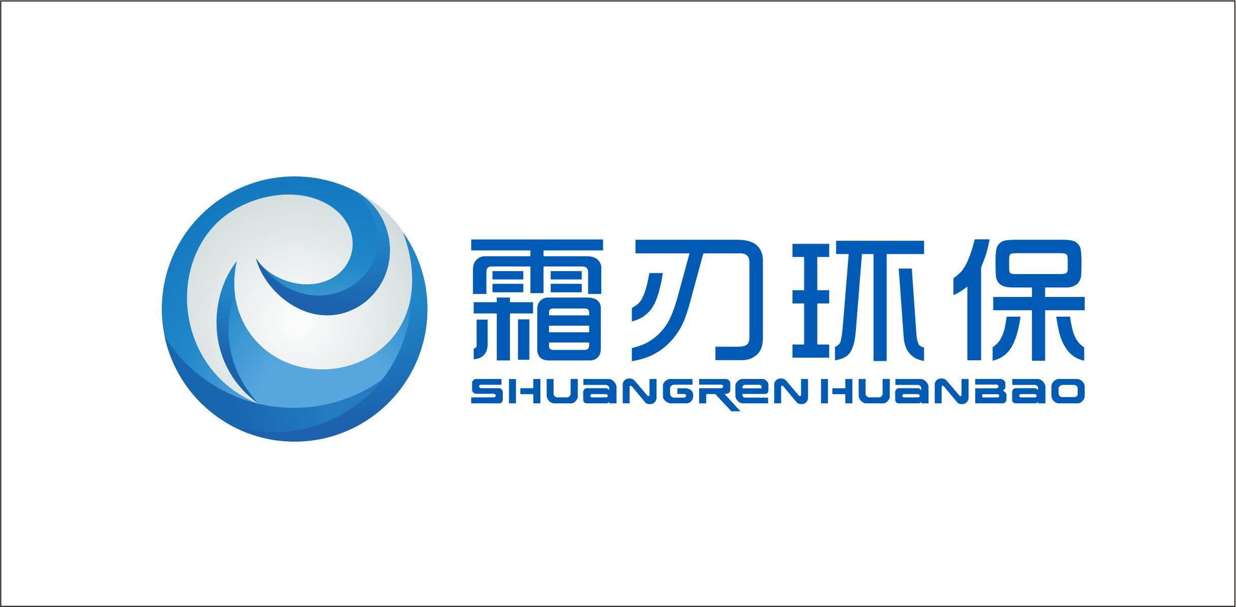 杭州霜刃环保设备有限公司