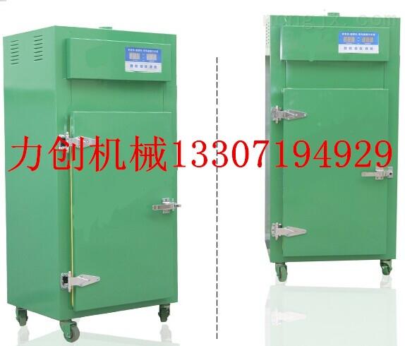 虫草花烘干设备,中药材烘干设备,zui节能zui安全小型家用茶叶烘干机
