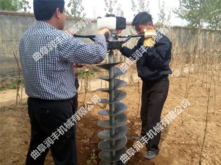 树苗挖坑机 香蕉挖坑机 果园挖坑机