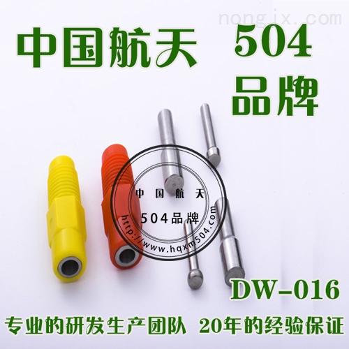 【中国航天504品牌】供应鸡用饮水器 360度全自动饮水器 养鸡场饮水设备 DW-016