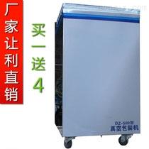 云南全自动真空茶叶包装机,长沙小型真空包装封口机