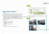 医院污水处理设备厂家研究包头新型医疗污水处理设备价格