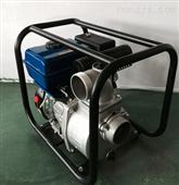 ZQ型潜水轴流泵,HQ潜水混流泵,150hw- 混流泵,卧式大流量,低