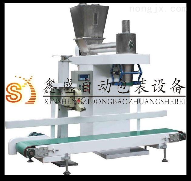 供应大豆包装机