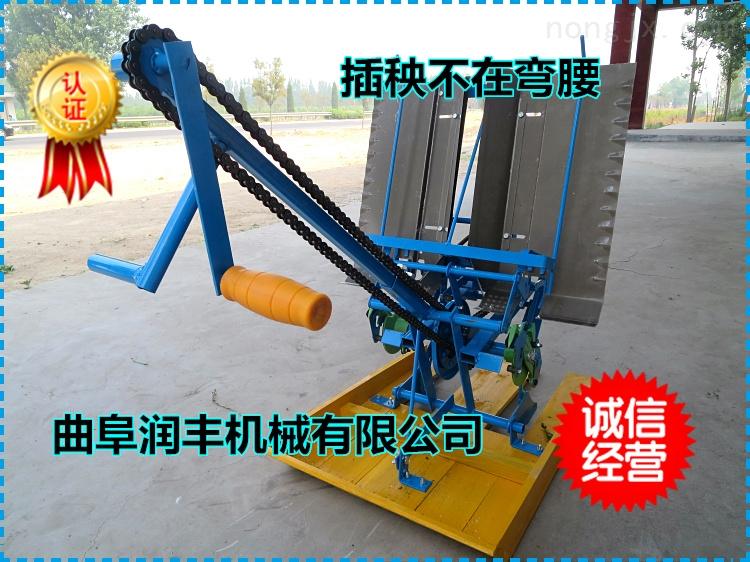 半自动水稻插秧机 半自动手摇两行插秧机厂家
