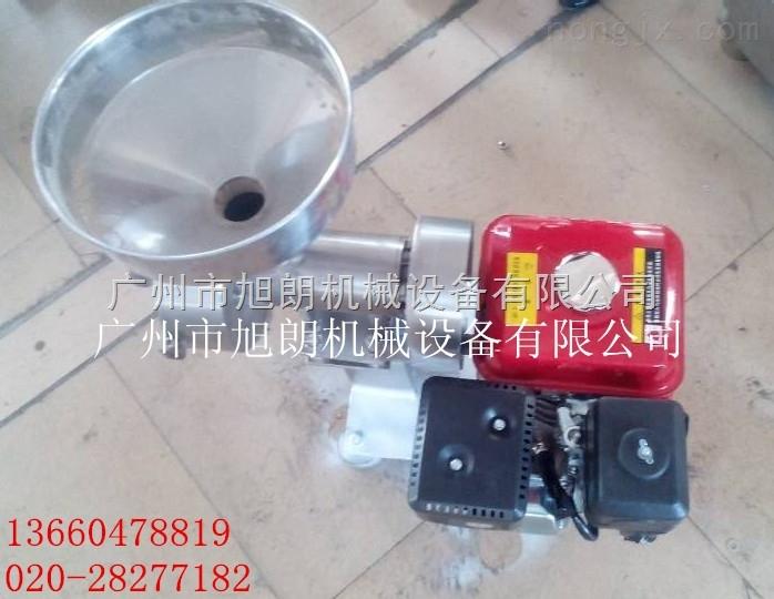 HK-820Q-旭朗食品磨粉机/汽油磨粉机,汽油磨粉机价格/多少钱