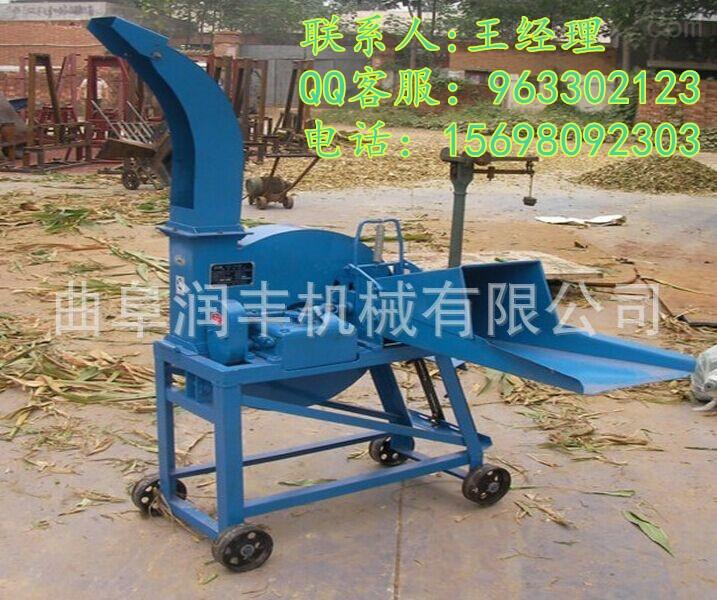 农业机械饲料粉碎机 秸秆饲料粉碎机
