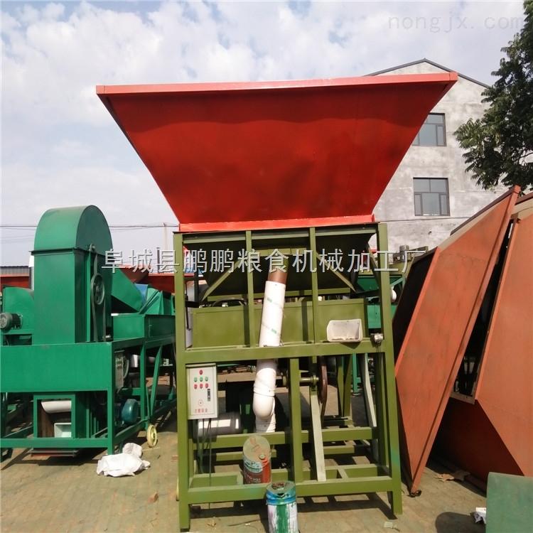 供应料斗式清理筛小麦清理筛玉米清理筛生产厂家