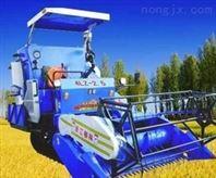 2011最先进的玉米联合收割机价格小型玉米联合
