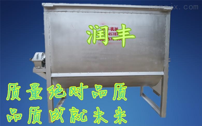 饲料混合搅拌机 小型干粉搅拌机 饲料混合搅拌机