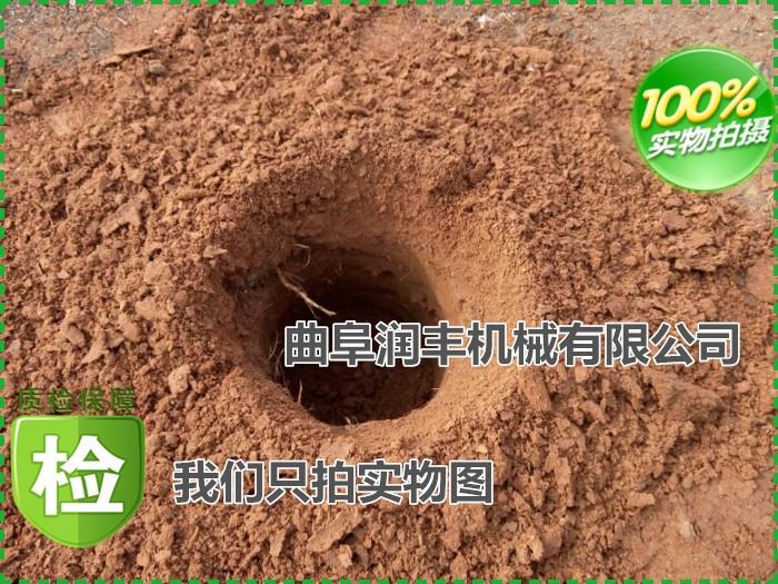 蘋果樹挖坑施肥機工作效果圖
