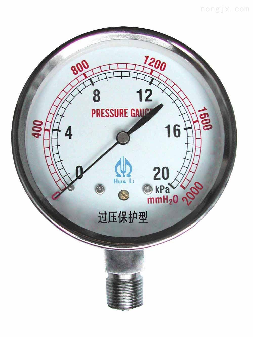 真空压力表、热套热电阻WRE-015T、YEJ-101矩形膜盒压力表YEJ-121、电接点双金属温度