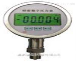 数显压力表,厂家直销价格优惠专业生产质量有保证
