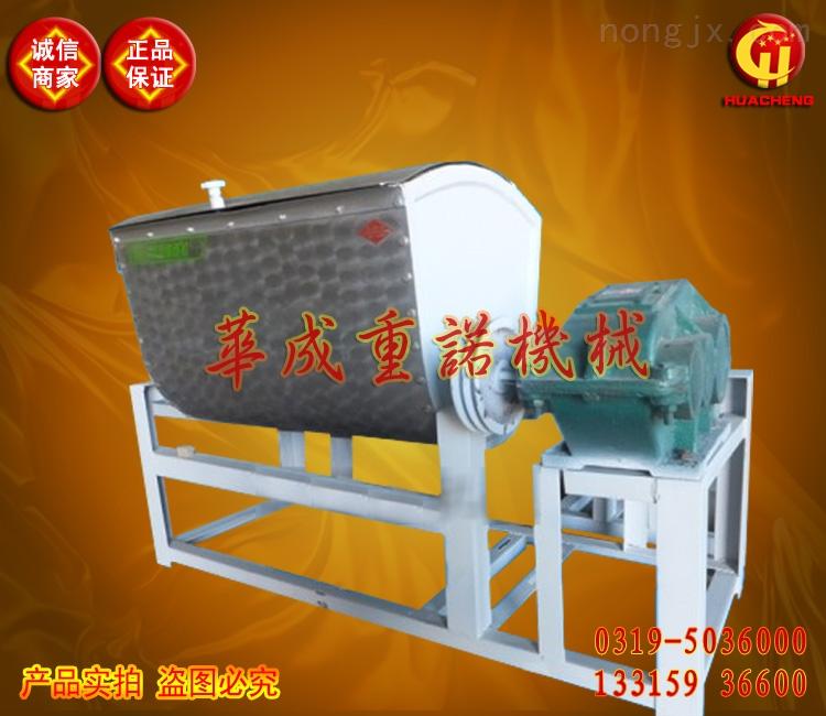 HC-厂家直销25公斤和面机50型电动面粉加工搅拌商用家用