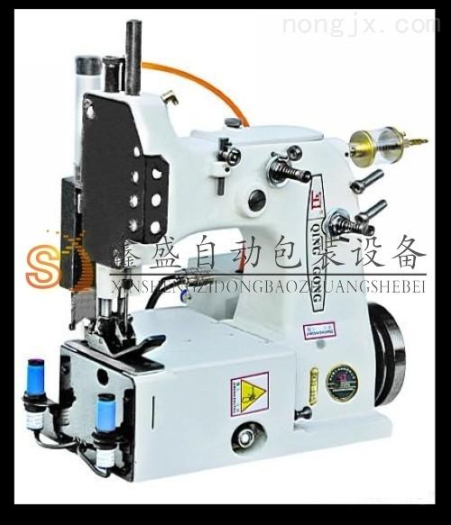 zui新全自动缝包机 大豆包装机 水泥包装机 低能耗