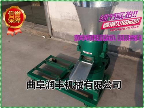 RF-KLJ-优质饲料膨化机型号 大型饲料膨化机厂家