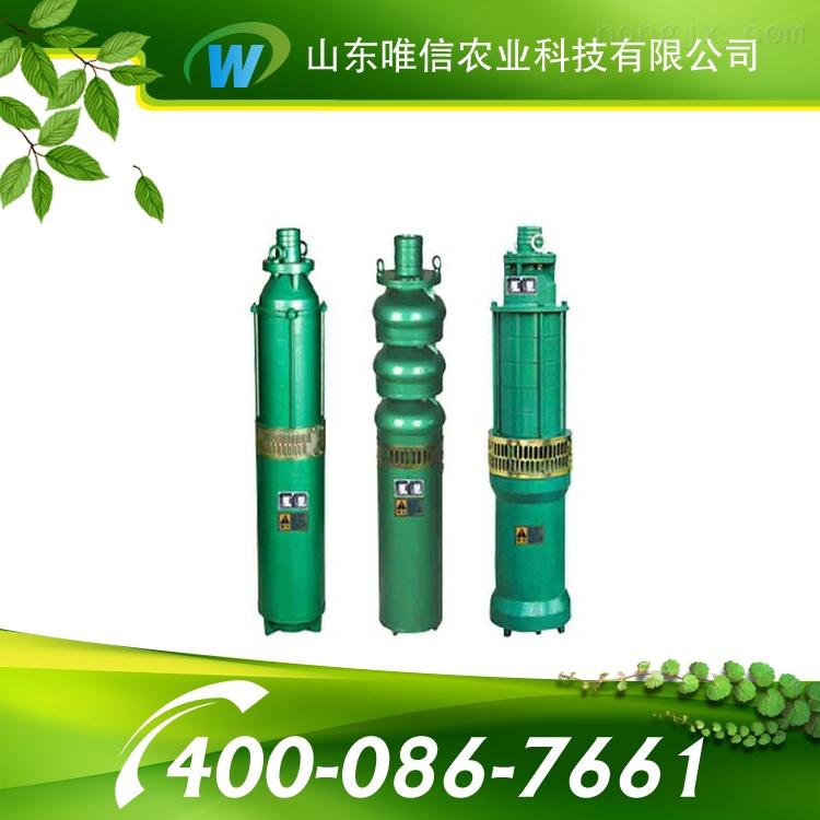 QS农用灌溉潜水泵(冷却效果好、输出功率大、效率高)