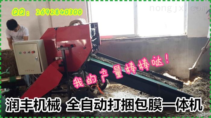 牧草卷捆机价格 优质打捆包膜机型号