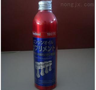 SYD-511B 石油产品和添加剂必威体育 苹果杂质试验器