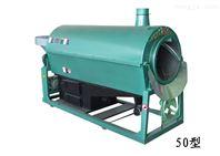 山东槽型多功能炒茶机、杀青机、揉捻机、红茶发酵机厂家直销