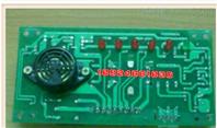 报警电子板 模温机报警线路板 模温机报警电路板 蜂鸣器电子板