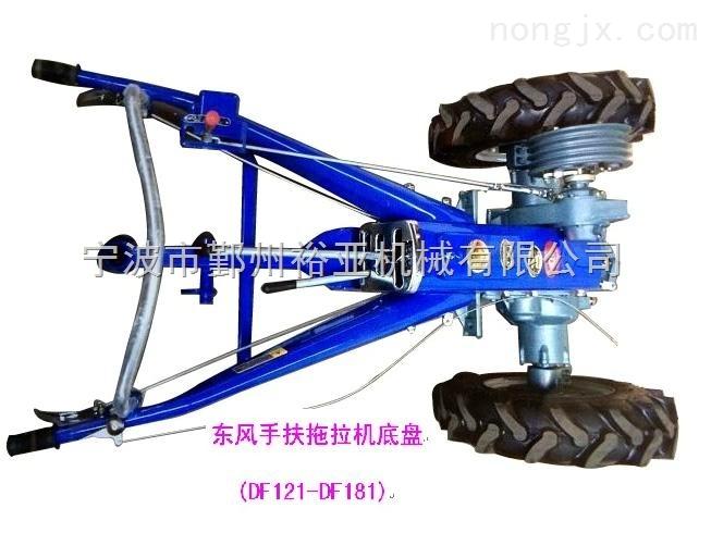 12马力手扶东风型拖拉机底盘