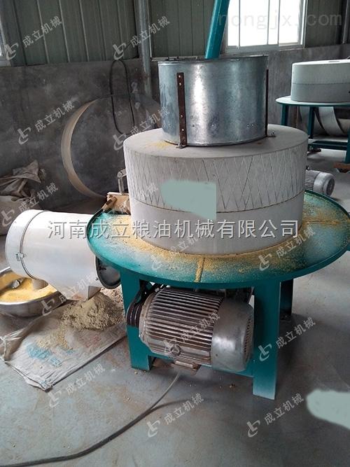 新型石磨面粉加工机械