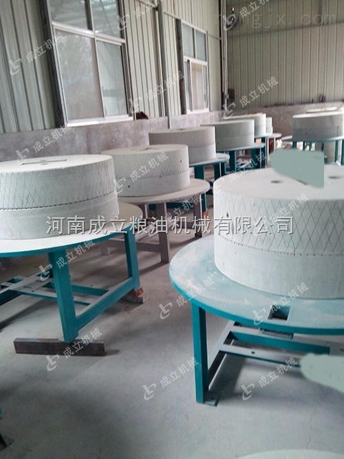 石磨面粉加工机械