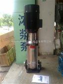 CDLF32-30-2FSWSC南方牌耐腐蚀不锈钢泵