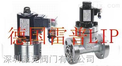 进口高压防爆电磁阀(上海) 进口高压防爆电磁阀