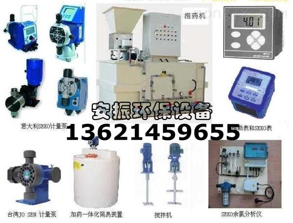 耐腐蚀计量泵电磁数显隔膜泵锅炉厂化工厂计量加药泵
