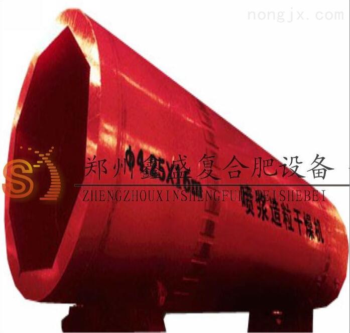 优质喷浆造粒干燥机——郑州鑫盛