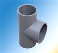 PVC管件--三通
