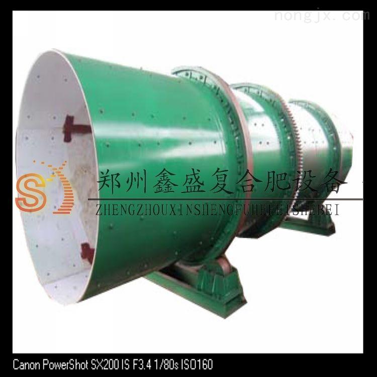 供应回转式包膜机|肥料包膜机|有机肥生产设备|鑫盛有机肥设备厂家|品质*