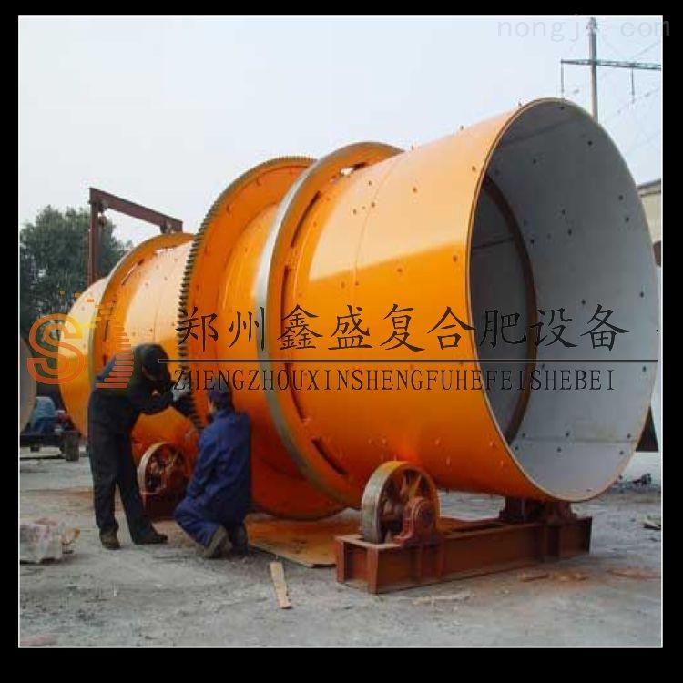 供应转鼓造粒机|复合肥生产设备|复合肥设备厂家|质优价廉,值得信赖