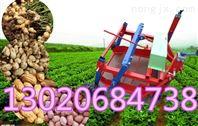 全自动土豆收获机 多功能花生收获机