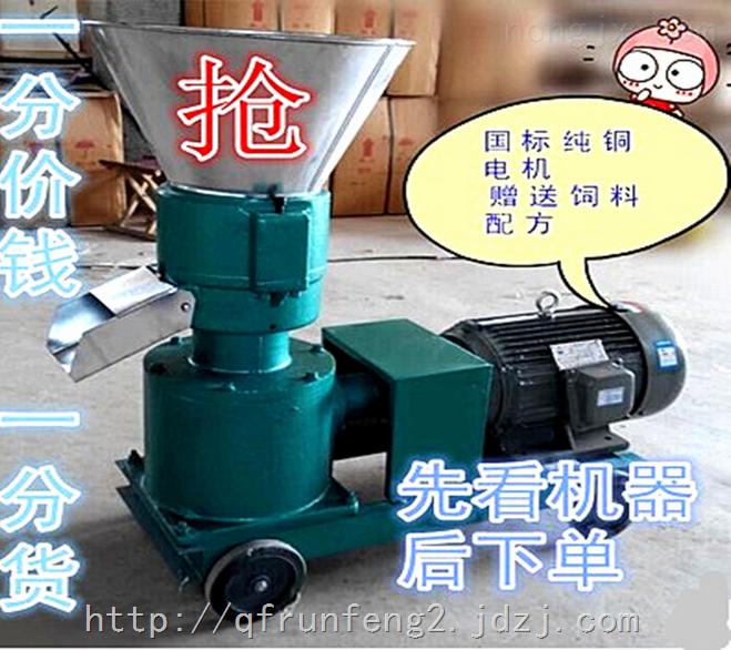 秸秆颗粒机 颗粒机厂家 稻壳制粒机