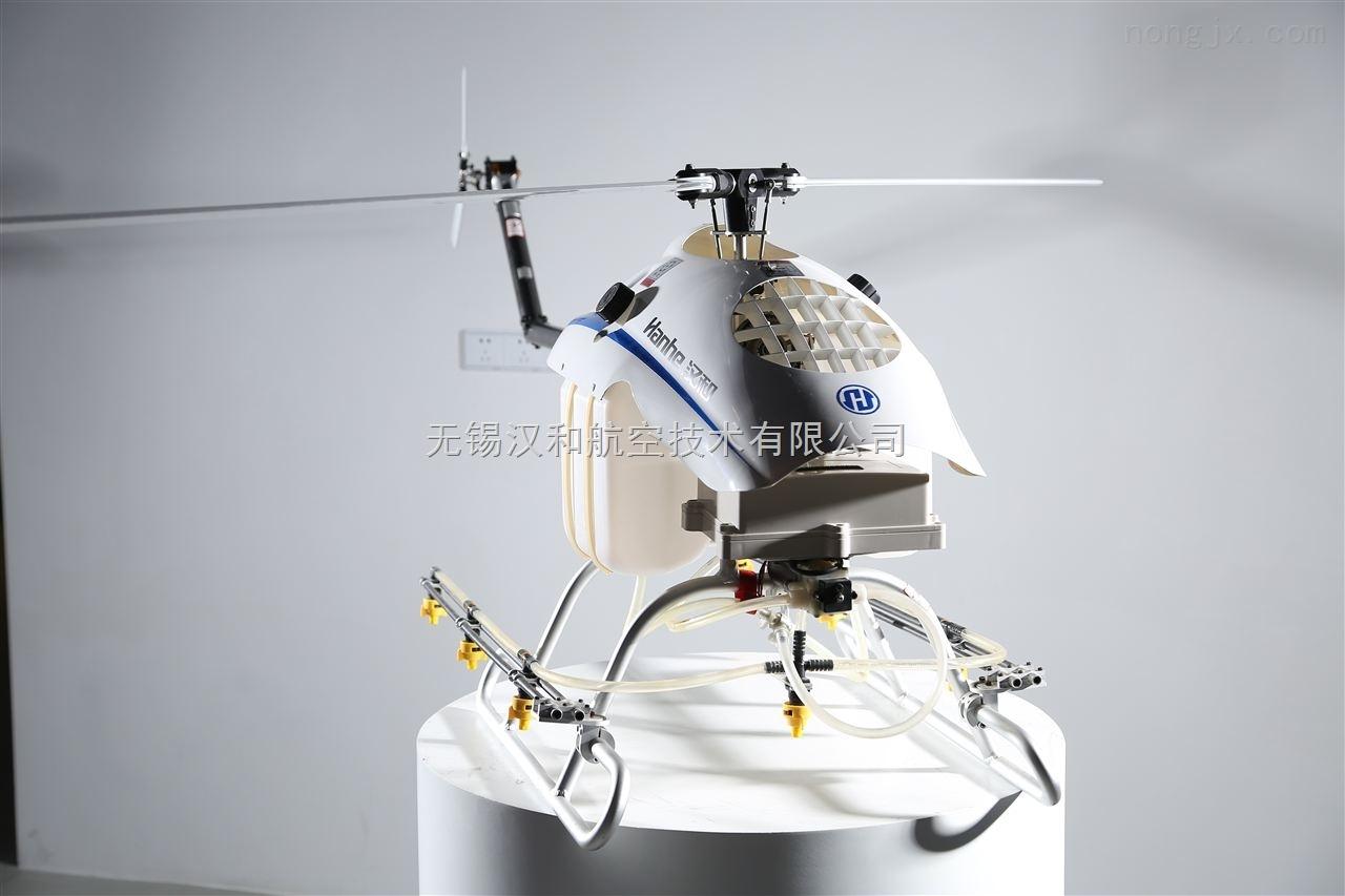 高效油动遥控植保无人机 农用无人机