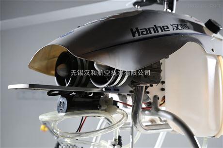 漢和3CD-15型植保油動無人機