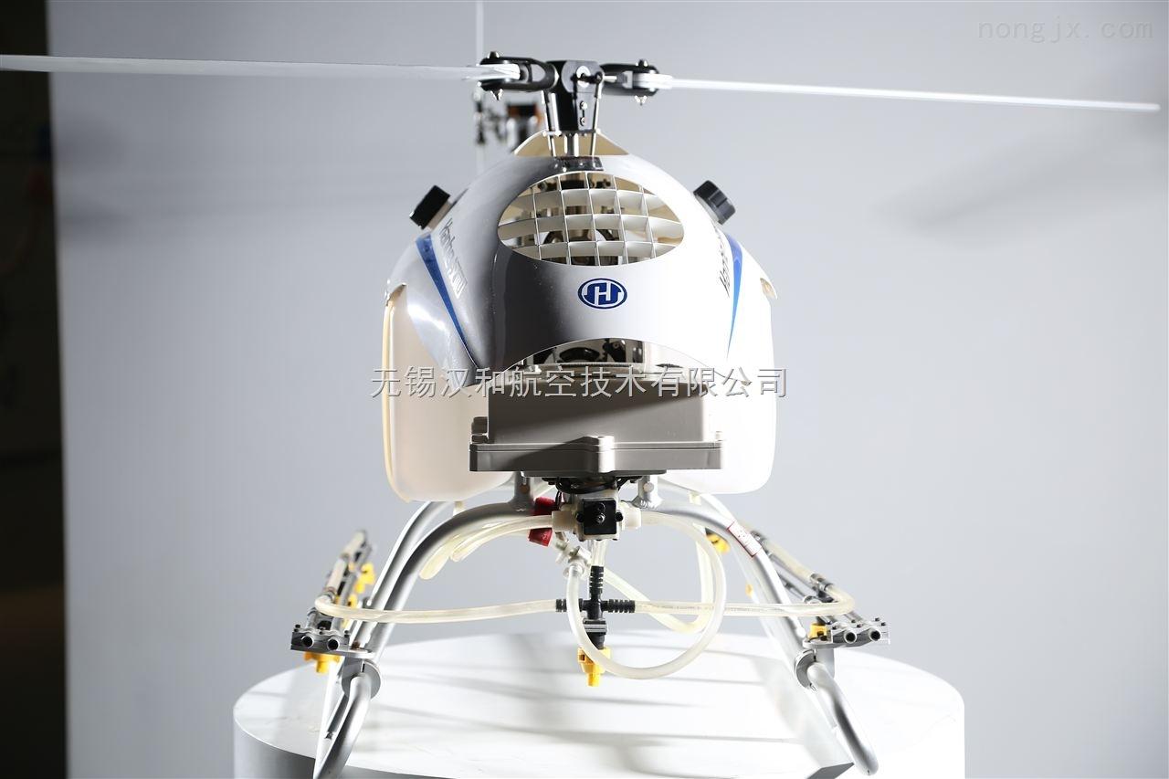 农用喷洒单旋翼植保无人机 农用无人机