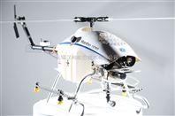 CD-15型农用喷洒无人植保机