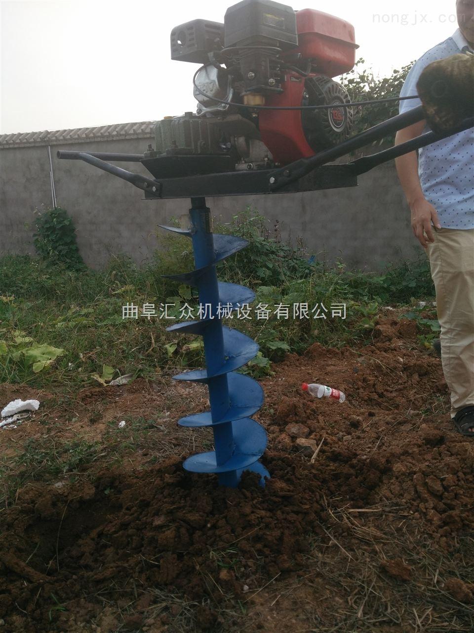 混合油鑽坑機,手提式種樹打窩機
