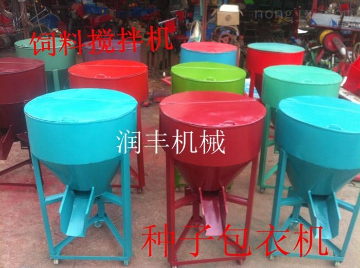 RF-HLJ-面粉搅拌机 饲料搅拌机 草料搅拌机