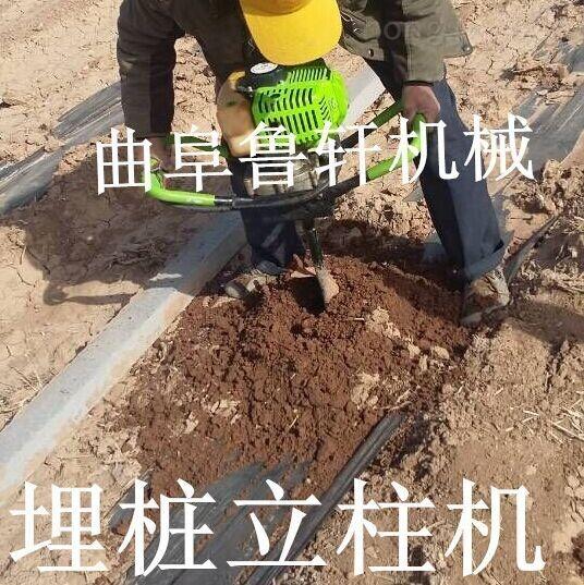 東北小型栽樹挖坑機 打坑機多少錢一臺 果樹施肥機