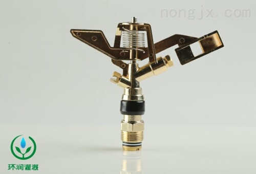 HR-802摇臂喷头