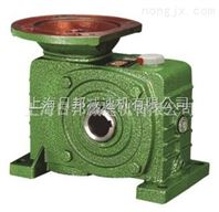 日邦小型卧式蜗轮减速机