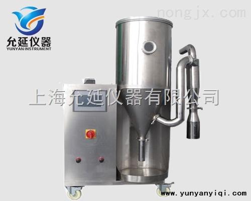 离心式小型喷雾干燥机